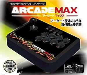 (PS3/Xbox360/PC用) アーケードマックス