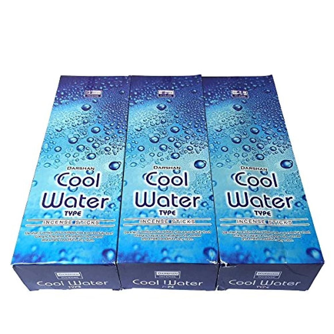 然とした交流する腐ったクールウォーター香スティック 3BOX(18箱) /DARSHAN COOL WATER/インセンス/インド香 お香 [並行輸入品]