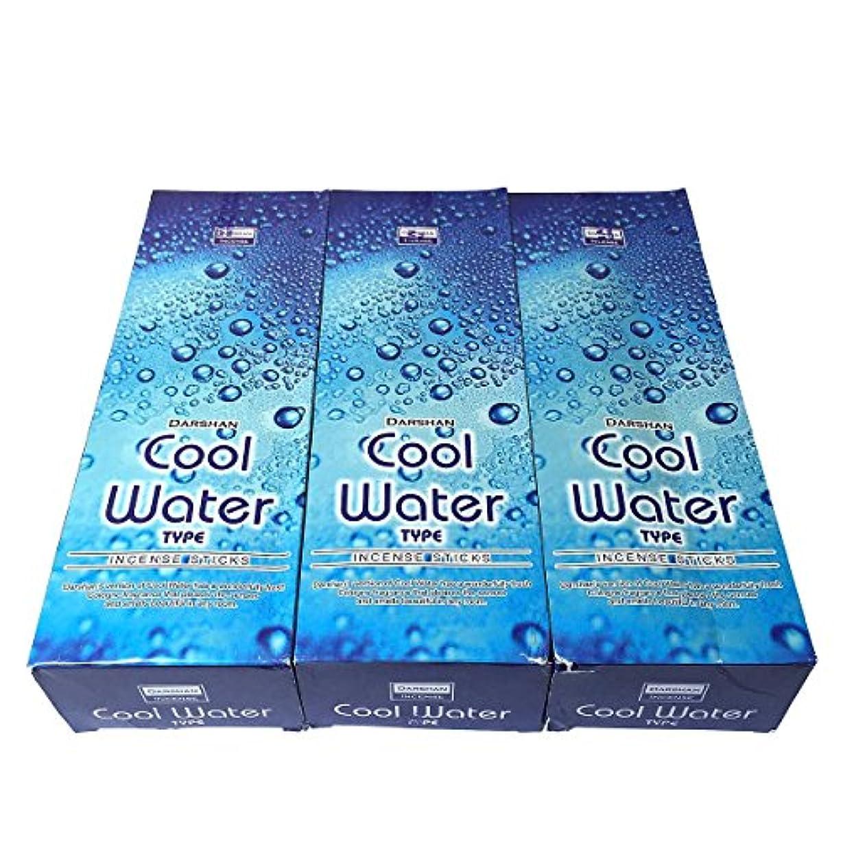 妨げる最も蒸留するクールウォーター香スティック 3BOX(18箱) /DARSHAN COOL WATER/インセンス/インド香 お香 [並行輸入品]