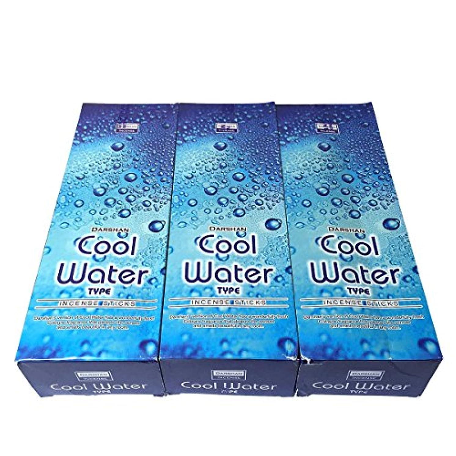 進行中返済アスペクトクールウォーター香スティック 3BOX(18箱) /DARSHAN COOL WATER/インセンス/インド香 お香 [並行輸入品]