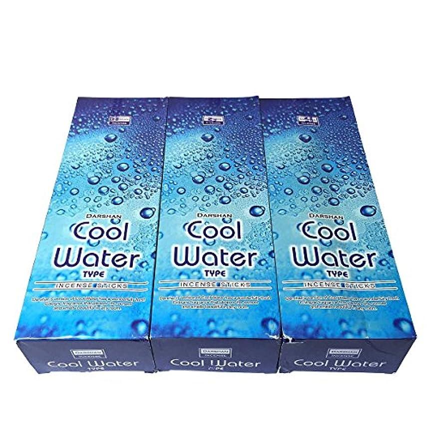 寸前キャラクター逆さまにクールウォーター香スティック 3BOX(18箱) /DARSHAN COOL WATER/インセンス/インド香 お香 [並行輸入品]