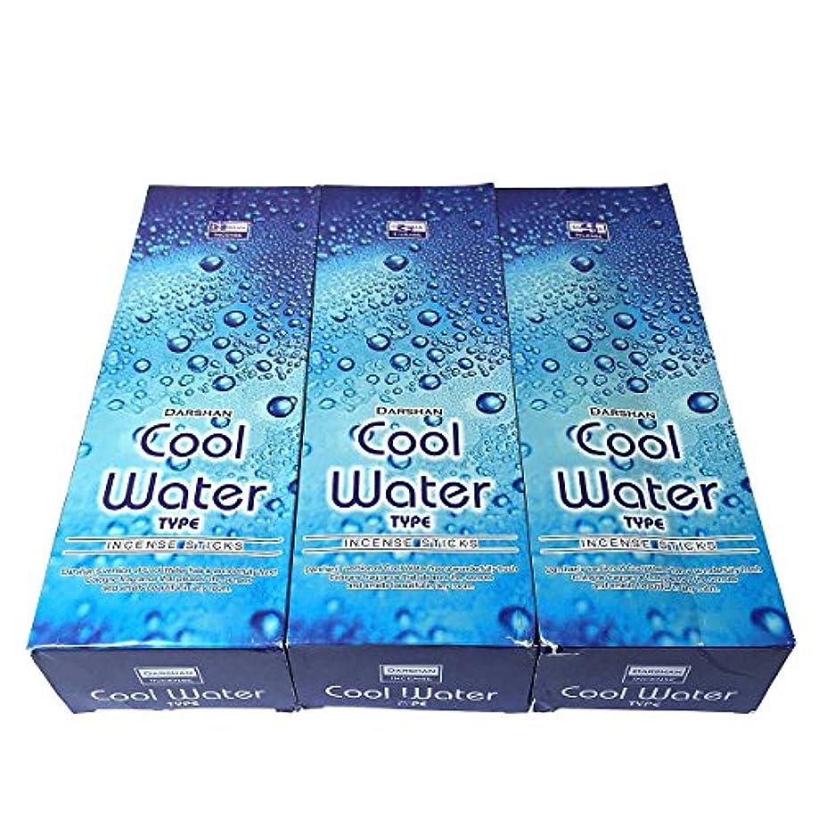 裕福な市の中心部証明クールウォーター香スティック 3BOX(18箱) /DARSHAN COOL WATER/インセンス/インド香 お香 [並行輸入品]