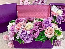 フレグランス シャボンフラワー ソープフラワー 薔薇 枯れない 花 ブーケ タイプ 溢れる お花 ボックス タイプ プレゼント 花束 母の日 父の日 出産祝い 結婚祝い お見舞い 誕生日 石鹸 香り ギフト お祝い ラッピング 包装 (パープルボックス)