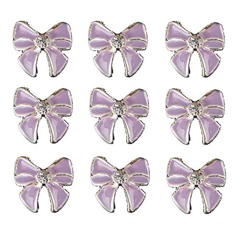 故国五十全員10個入りの3Dネイル合金デコレーション紫蝶ネクタイのデザイングリッターラインストーンネイルのヒントステッカーネイルツール