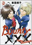 Bounty XXX (ダイトコミックス)