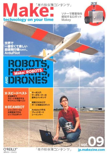 Make: Technology on Your Time Volume 09の詳細を見る