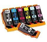 エプソン用 KUI 互換 ( クマノミ 互換 ) インクカートリッジ6色セット+ブラック1本【7本セット】 インク増量サイズ ISO14001/ISO9001認証工場生産商品 1年保証 インクのチップスオリジナル