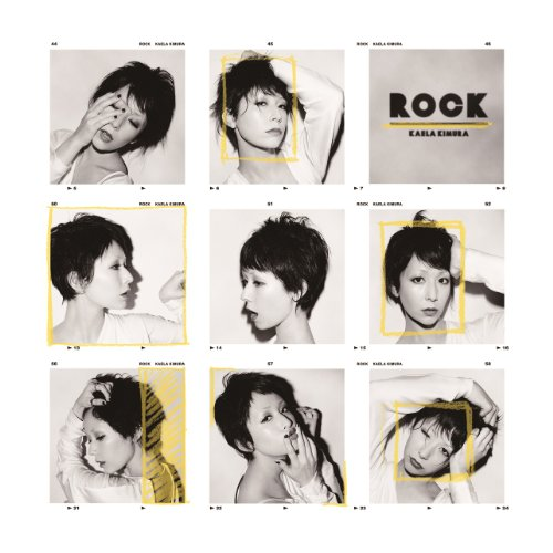 【Amazon.co.jp限定】ELAレーベル缶バッチ付~ROCK(初回限定盤B)の詳細を見る