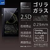 JGLASS 【ゴリラガラス】 ONKYO DP-X1 フィルム 強化ガラス 液晶保護フィルム DP-X1 強化保護ガラス 硬度9H 0.23mm 保護フィルム 保証あり