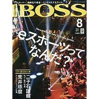 月刊BOSS