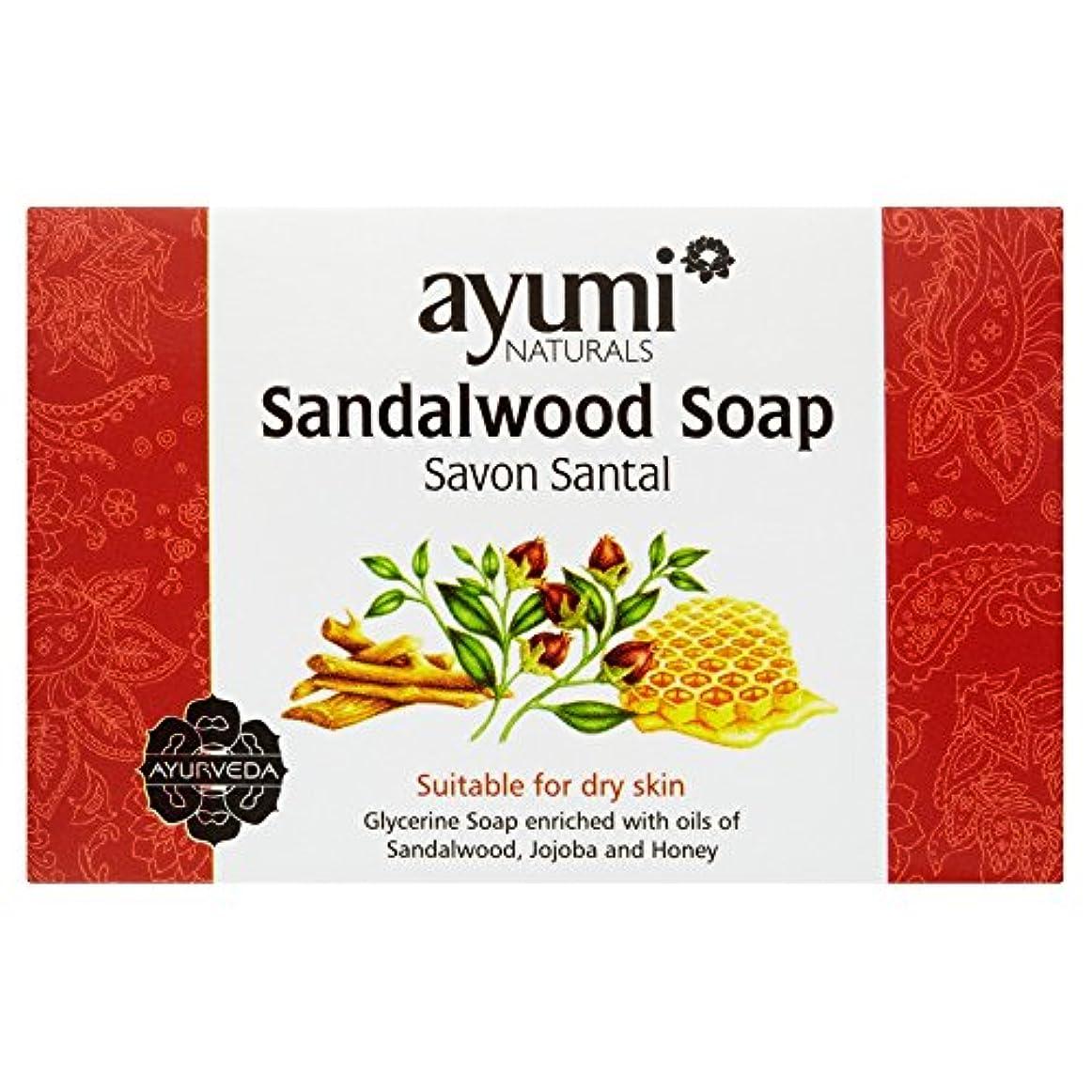 なぞらえる遠え男らしいAyumi Sandalwood Soap 100g