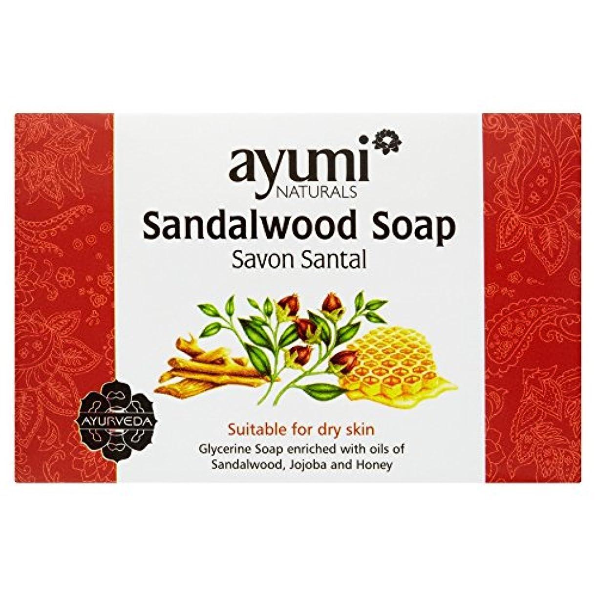 手入れ肺炎ようこそAyumi Sandalwood Soap 100g
