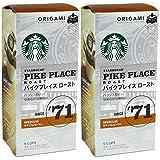 スターバックス「Starbucks(R)」パーソナルドリップコーヒー パイクプレイスロースト 1箱(9.8g×5袋)×2個セット