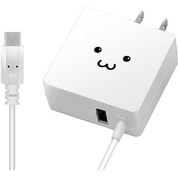 エレコム 充電器 ACアダプター 【Android & IQOS & glo 対応】折畳式プラグ マイクロUSBケーブル 1.0m USBポート×1 (2A出力) 急速充電 ホワイトフェイス MPA-ACMCC104WF