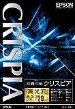 EPSON 写真用紙クリスピア<高光沢>A3ノビ 20枚 KA3N20SCKR 画像