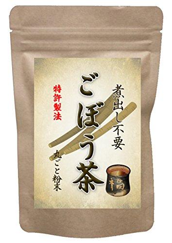 LOHAStyle 焙煎ごぼう茶 粉末 100g (約200杯分) 特許製法焙煎 サッと溶かすだけのお手軽粉末 忙しい朝に