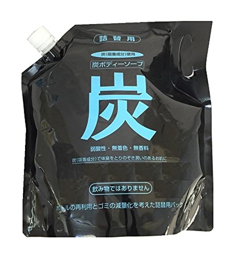 閉じ込める商標スーパー家族 CH 炭ボディソープ 詰替用 2L