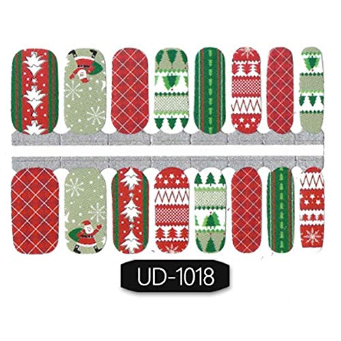 未知の絡み合いメンダシティACHICOO ネイルシール ステッカー セット 16パターン クリスマス 粘着紙 デコレーション 超可愛い オシャレ UD-1018 通常の仕様