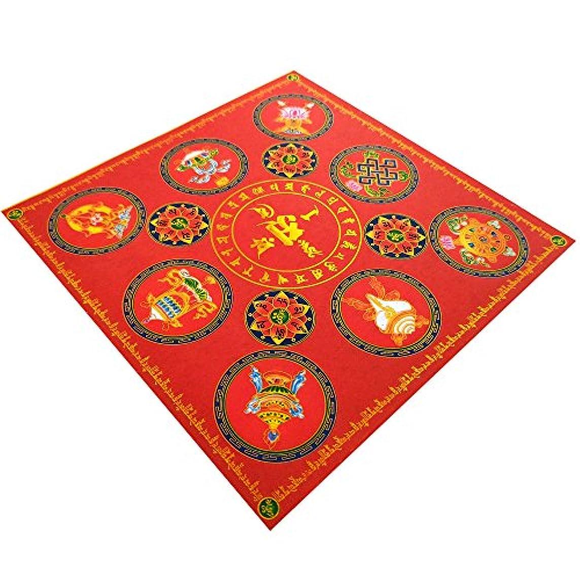 二次乳剤処理zeestar祖先Incense用紙/ゴーストお金の祖先Praying 7.6インチx 7.6インチ、40個 – 吉祥(Lotus