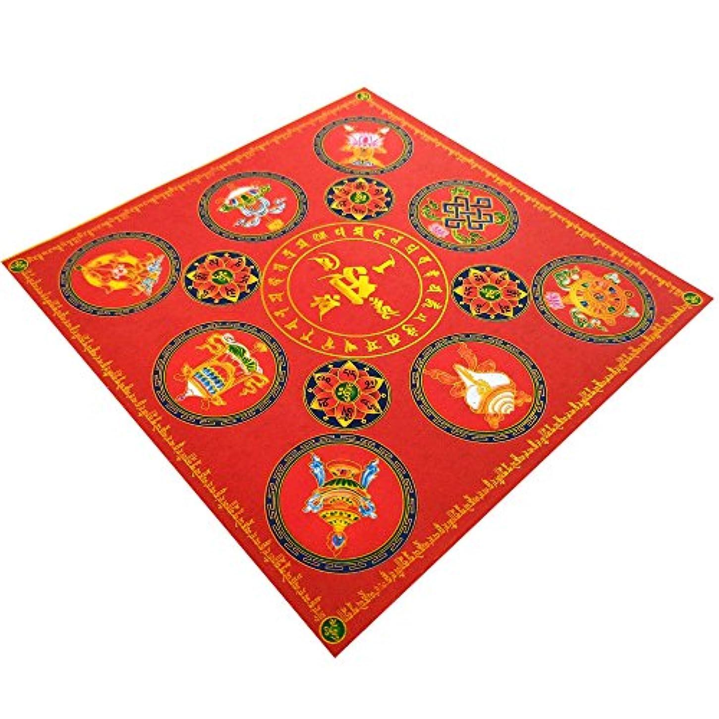 女王狐六月zeestar祖先Incense用紙/ゴーストお金の祖先Praying 7.6インチx 7.6インチ、40個 – 吉祥(Lotus