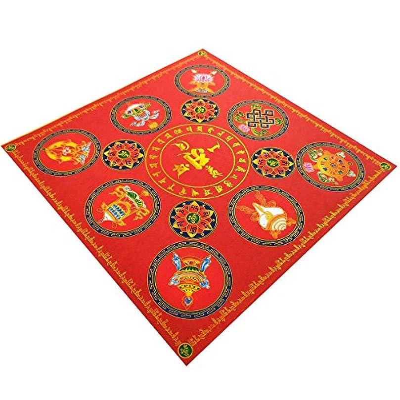 失礼吸い込む既婚zeestar祖先Incense用紙/ゴーストお金の祖先Praying 7.6インチx 7.6インチ、40個 – 吉祥(Lotus