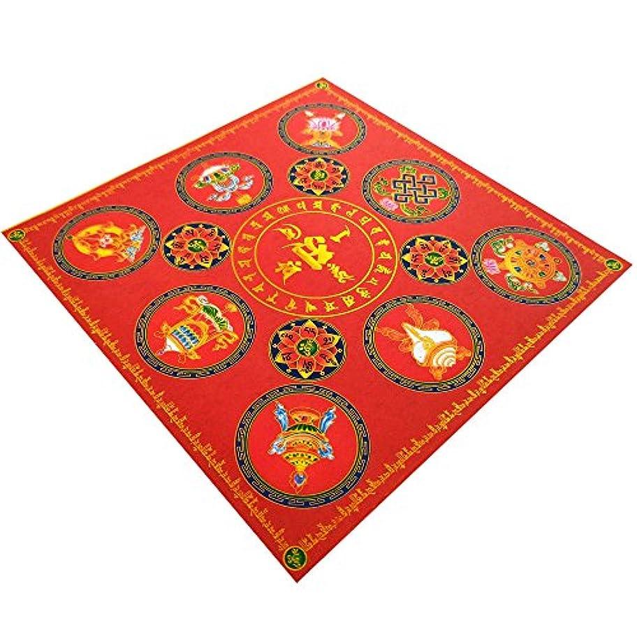 アドバイス青輪郭zeestar祖先Incense用紙/ゴーストお金の祖先Praying 7.6インチx 7.6インチ、40個 – 吉祥(Lotus