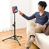 サンワダイレクト iPad・タブレットスタンド 三脚式 折り畳み可能 高さ調節可能 9~10インチ対応 100-MR084