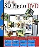 3D Photo DVD