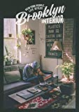 Brooklyn INTERIORーNEW YORK PEOPLE,LIFE STYLES (別冊PLUS1 LIVING)