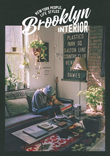 RoomClip商品情報 - Brooklyn INTERIORーNEW YORK PEOPLE,LIFE STYLES (別冊PLUS1 LIVING)