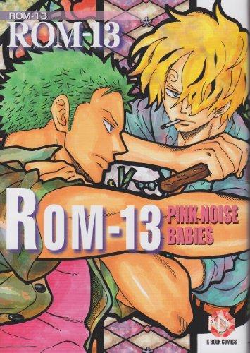 ROMー13 PINK NOISE BABI (K-Book Comics)の詳細を見る