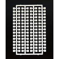 プラモブロック シート2×2 ホワイトWH