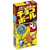 森永製菓 チョコボール ピーナッツ 25g×20個