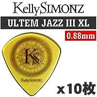 【10枚セット】Kelly SIMONZ(ケリーサイモン) オリジナルピック KSJZ2-088 ウルテム JAZZ III XL 0.88mm KS ロゴ