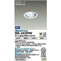 大光電機:ユニバーサルダウンライト DDL-4435WW