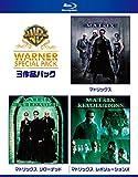 マトリックス ワーナー・スペシャル・パック(3枚組) 初回限定生産 [Blu-ray]
