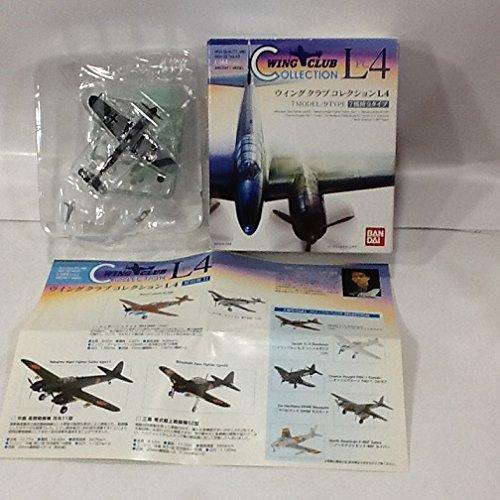 バンダイ 1/144戦闘機 ウイングクラブ コレクションL4 3.メッサーシュミット Bf109F A色