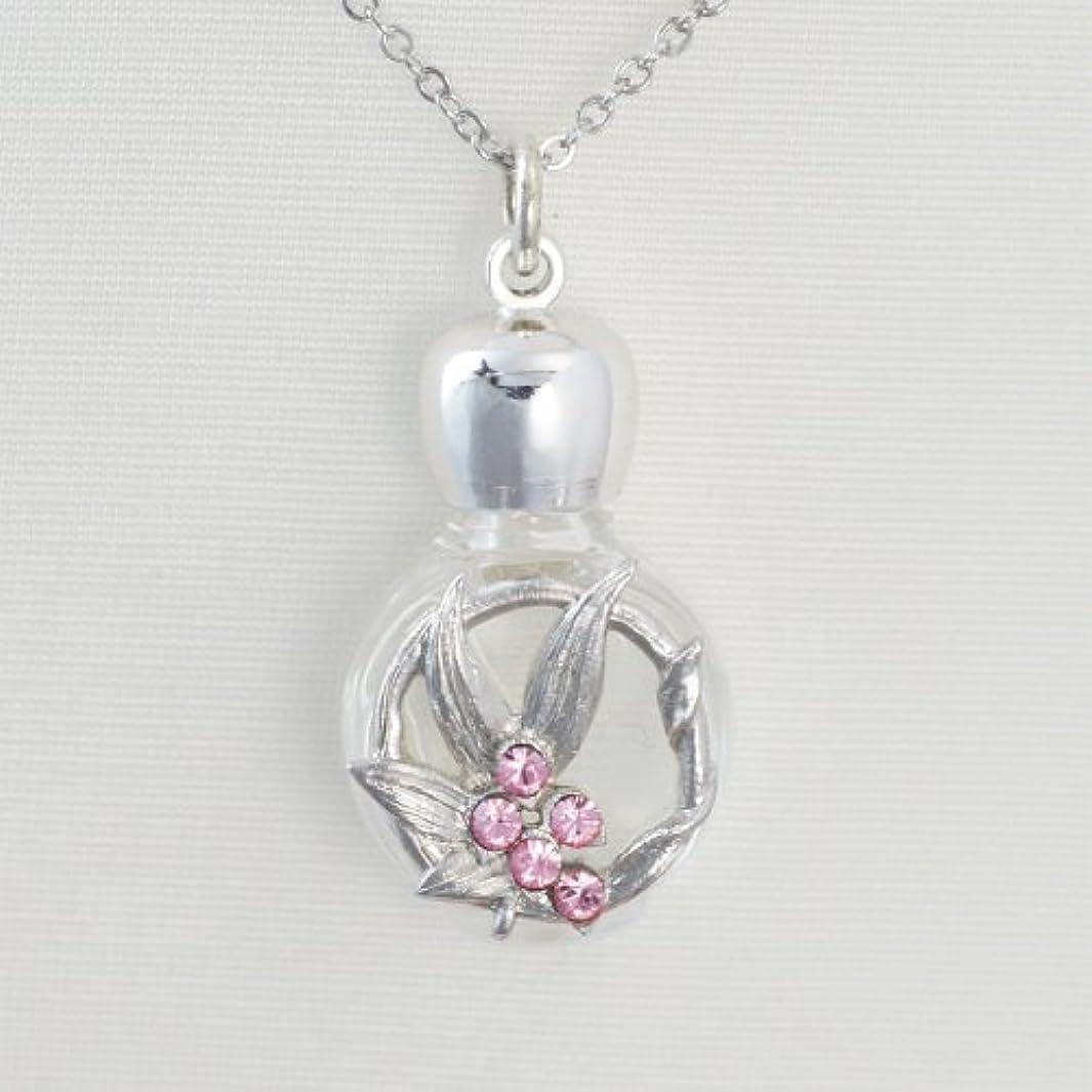 イライラする復活するロック【天使の小瓶】 月桃ピンク