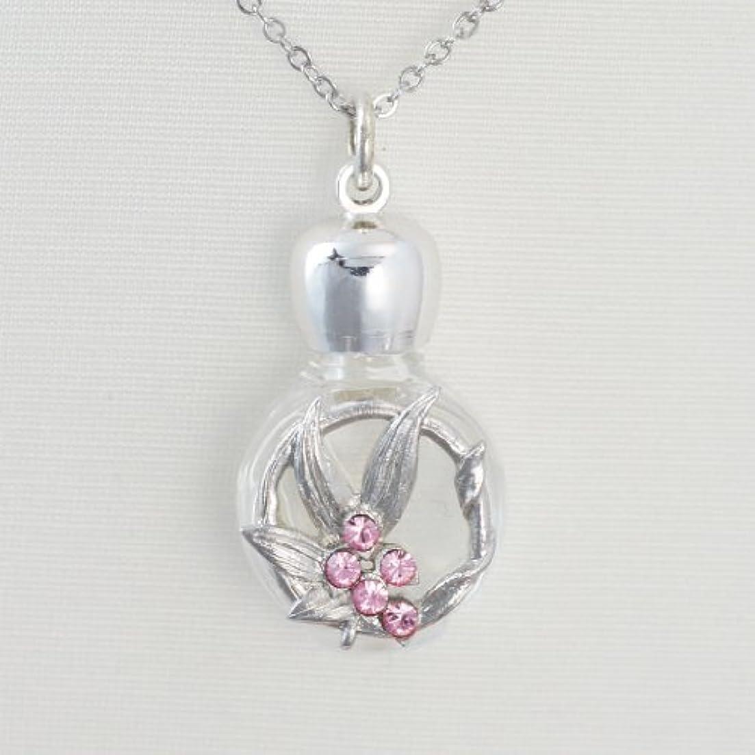 アラバマ警報球体【天使の小瓶】 月桃ピンク