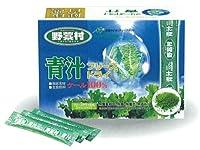 野菜村 ケールの青汁 フリーズドライ 180g入(3g×60包)