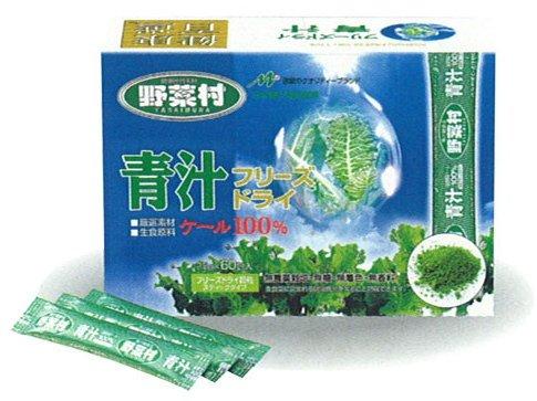 野菜村 ケール青汁100% フリーズドライ (3g×30包)