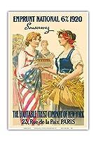 ナショナル・ローン1920 - 購読します - ニューヨーク、パリの公平信託会社 - ビンテージな広告ポスター によって作成された ギラウーム・セイニャック c.1920 - アートポスター - 33cm x 48cm