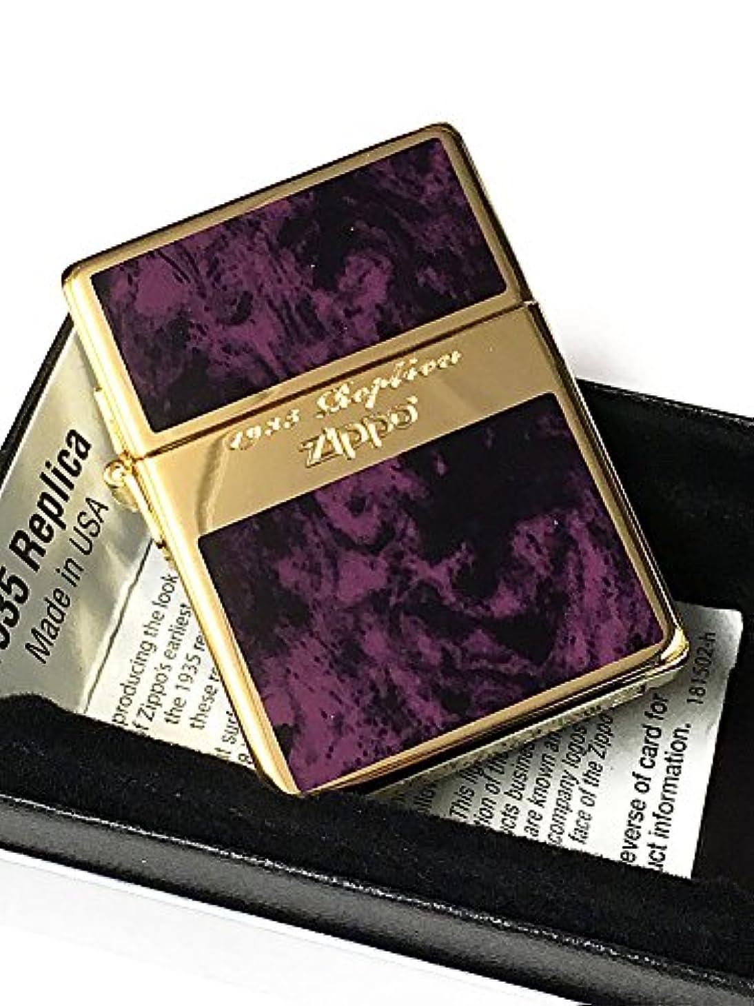 呼ぶ豆腐スクレーパーZippo ジッポ ライター 1935 レプリカ Gライン 限定モデル シリアルナンバー付き 紫 パープル