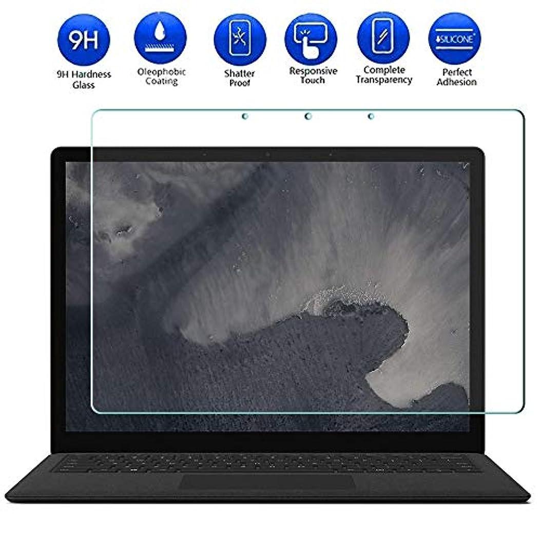 準備した悪因子意気揚々Maxku Surface Laptop 2 ガラスフィルム日本旭硝子素材採用 高透過率 薄型 硬度9H 飛散防止処理 2.5D ラウンドエッジ加工 自動吸着 2018年10月発売モデル マイクロソフト サーフェス ラップトップ 2 ノートパソコン 液晶保護フィルム