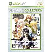 テイルズ オブ ヴェスペリア Xbox 360 プラチナコレクション