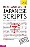 Read and write Japanese scripts (Teach Yourself) by Helen Gilhooly(2010-11-26)
