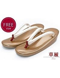 礼装用 草履《日本製》 フリーサイズ「ブロンズ」ZOF3017