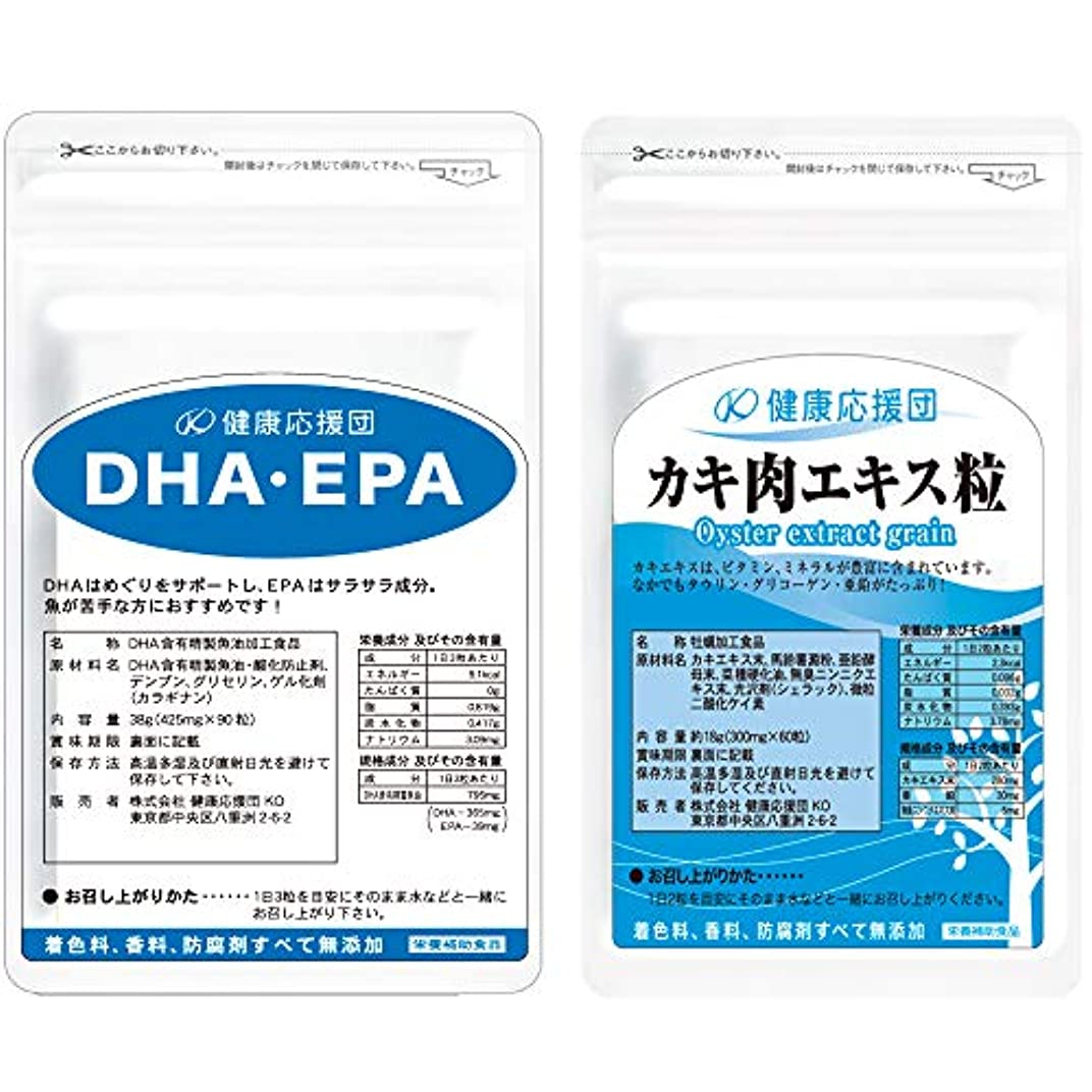 ホステル休み物足りない【DHA?EPA】&【濃縮牡蠣エキス粒】 肝臓の応援セット!肝臓の数値が高めの方にお勧め!