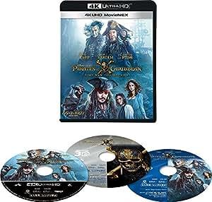 パイレーツ・オブ・カリビアン/最後の海賊 4K UHD MovieNEX(3枚組) [4K ULTRA HD + 3D + Blu-ray + デジタルコピー + MovieNEXワールド]