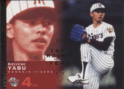 BBM2004 ベースボールカード ルーキーエディション 現役新人王 No.R9 藪恵壹